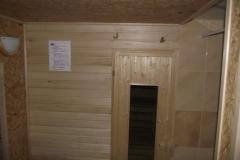 x.sauna._1 (1)